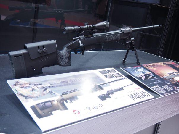 Air Soft M40A5