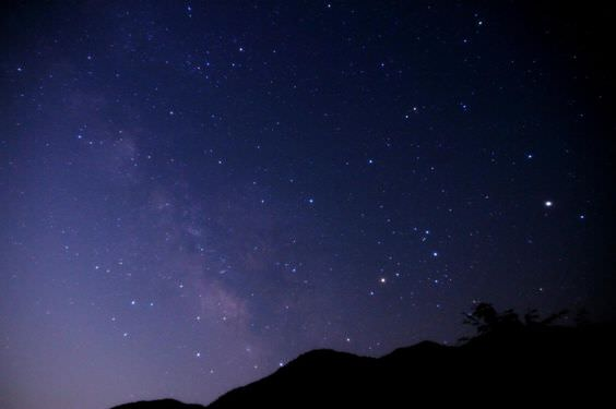 Starry Sky of Hinohara Nature Lodge