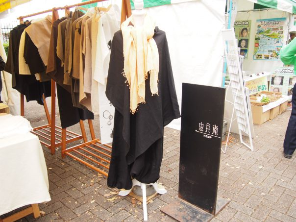 Hemp Clothes