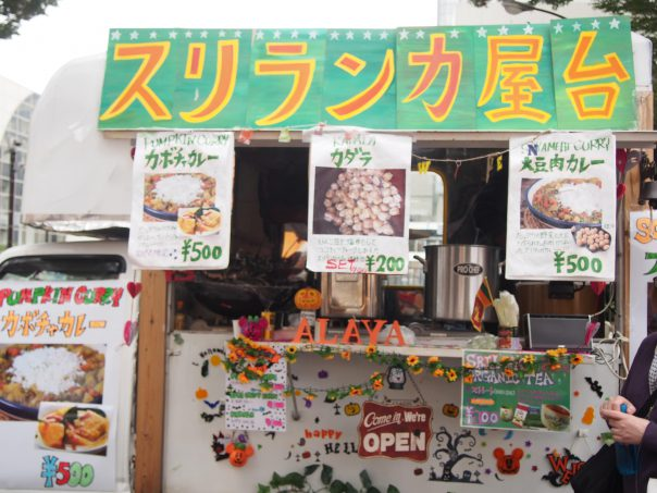 Stall of Sri Lanka Curry and Rice
