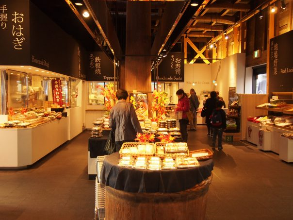 Koedo Kurari Shop