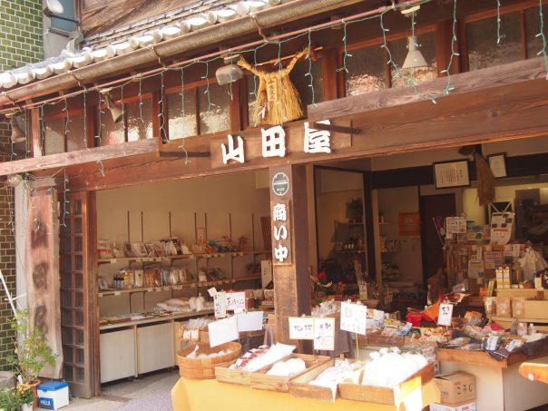 Shop Yamada