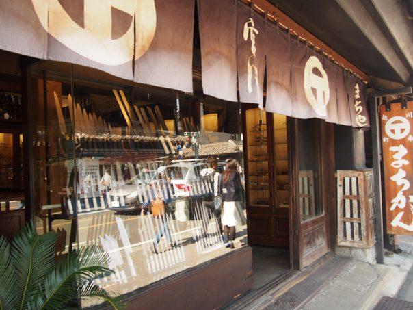 Japanese Knife Shop