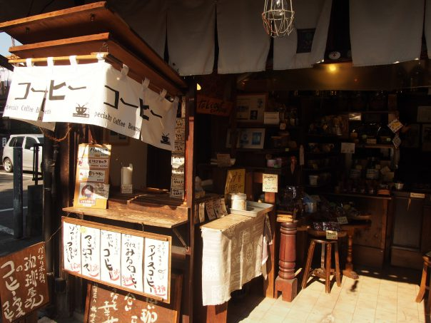 Coffee shop Mame Zou