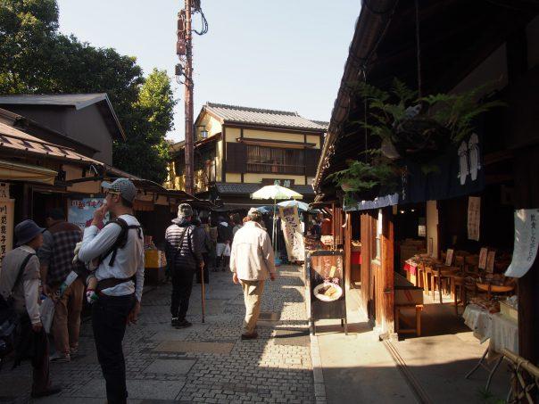 Kashiya Yokocho
