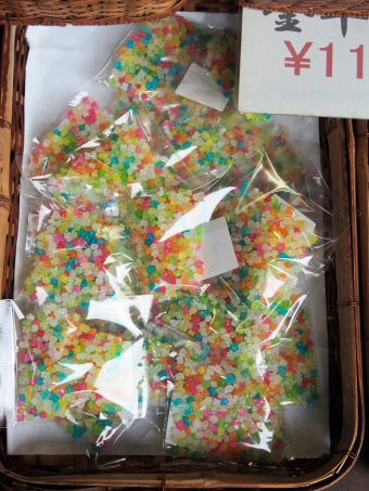 Japanese Candy Konpeito