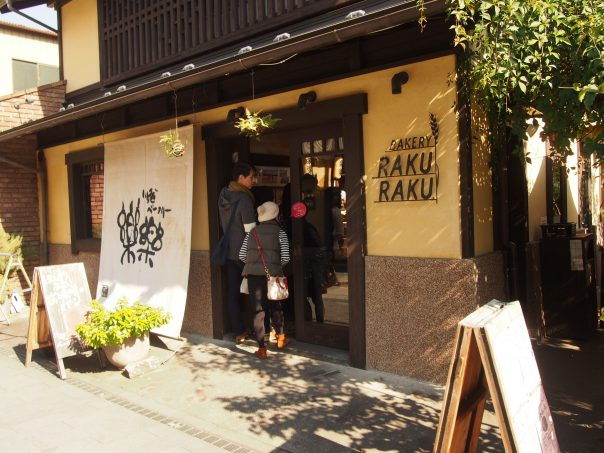 Bakery Rakuraku