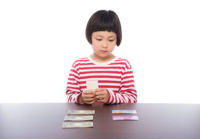 Cash culture in Japan