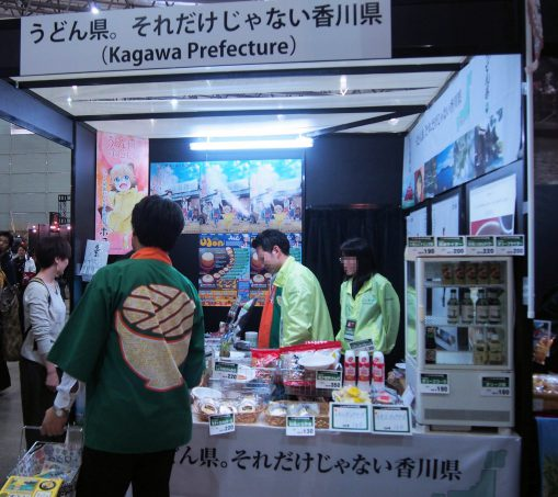 Udon Shop from Kagawa Prefecture