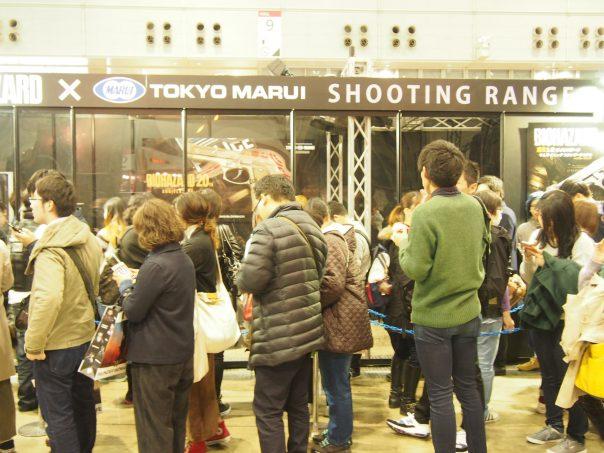 Tokyo Marui Shooting Range