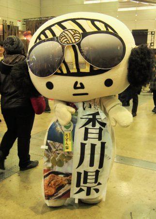 Mascot character of Kagawa's specialty Udon