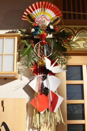 Decoration of Straw Rope Shimekazari