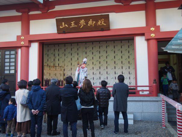 Shrine Maiden in Hie Shrine