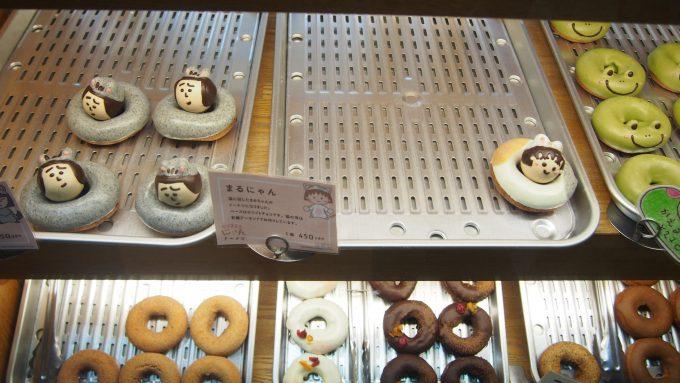 Doughnut of Chibi Maruko Chan at Floresta