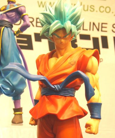 Goku from Dragonball