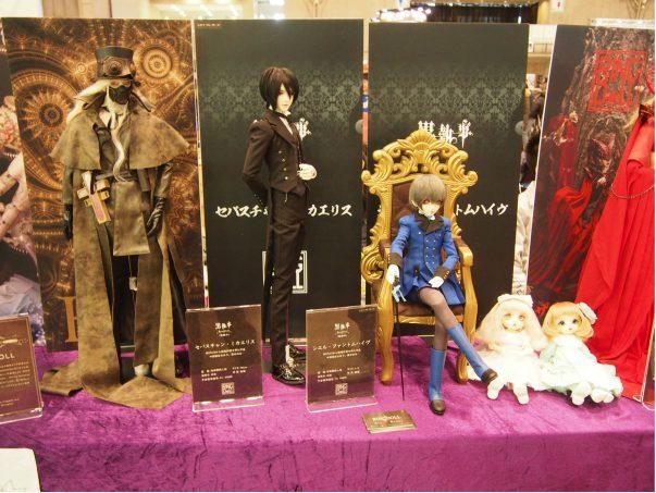 Dolls of Black Butler