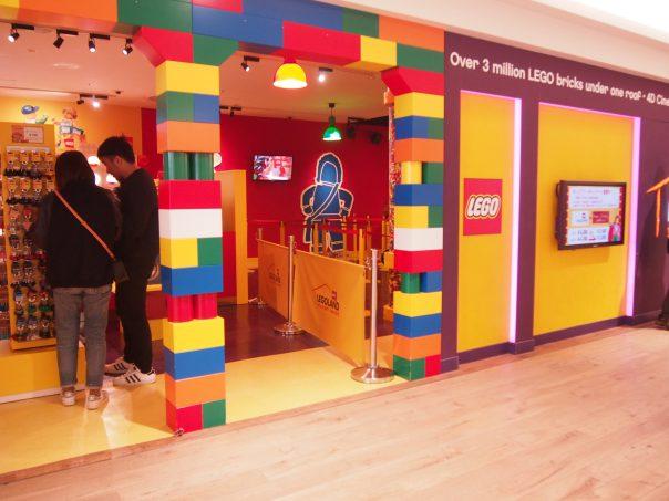 Lego Land Discovery Center