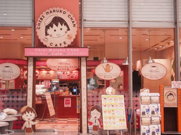 Chibi Maruko Chan Cafe