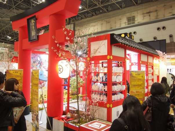 Booth of Onmyouji