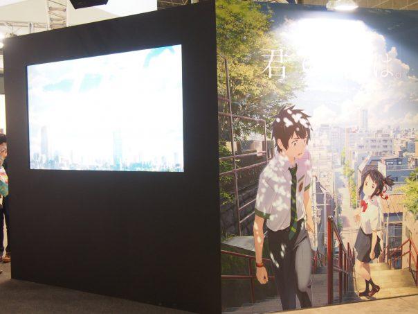 Secial booth of Makoto Shinkai