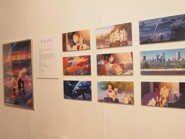 special booth of Makoto Shinkai