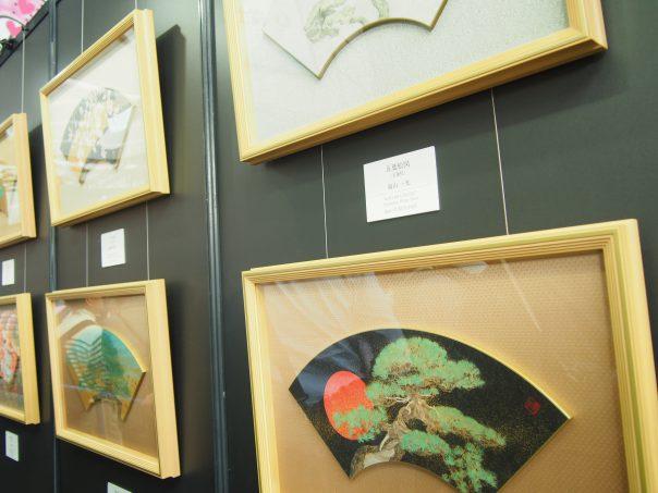 Display of Bonsai Folding Fan