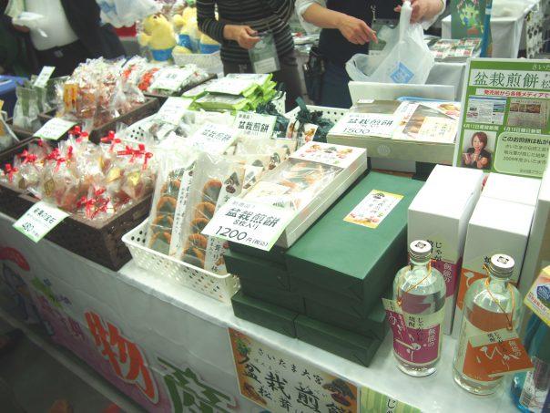 Saitama City Booth