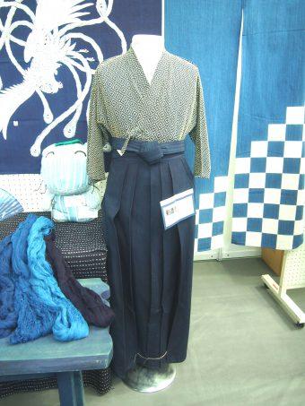 Kendo wear