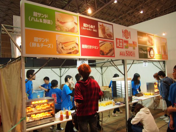 Booth of Cho Food