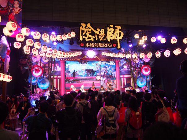 Booth of Onmyouji