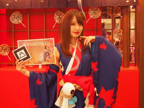 Cosplayer of Onmyouji