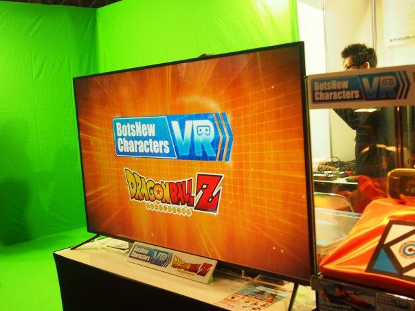 VR of Dragon Ball Z