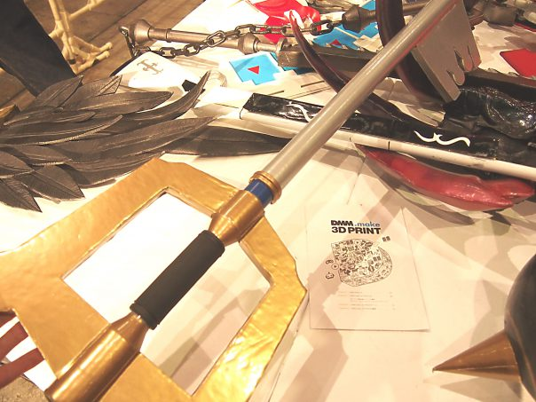 Key Blade of Kingdom Hearts