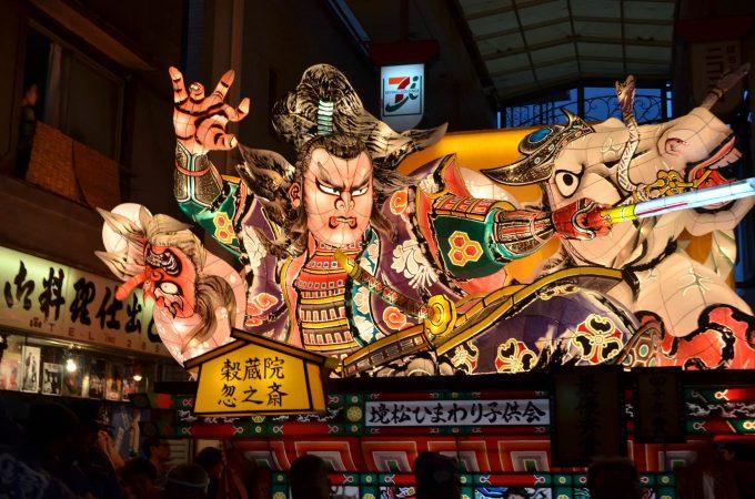 Nebuta Matsuri at Nakanobu shopping district in Tokyo
