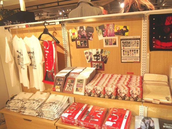 Merchandise Shop of Tokyo Ghoul