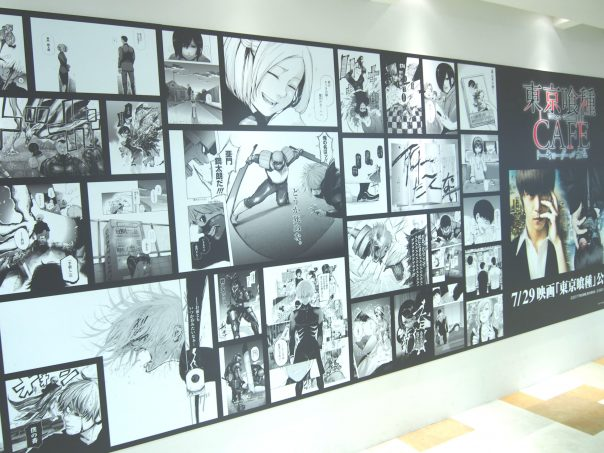 Some Scenes from Manga on the Wall