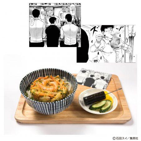 Kakiage udon noodles of Amon