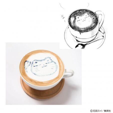 Café latte of a cat
