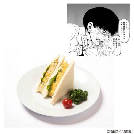 Bad sandwich