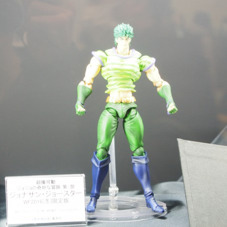 Jojo's bizarre adventure Figure