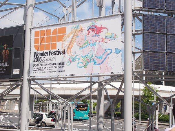 Wonder Festival 2016 Summer