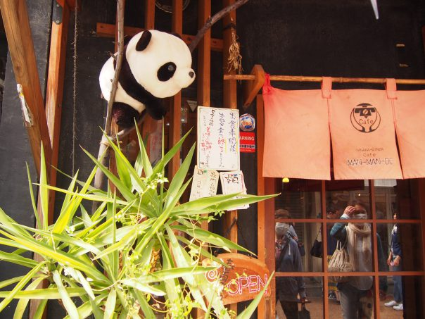 Panda on the Yanaka Ginza