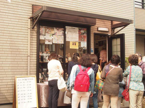 Shokichi Hand Puppets