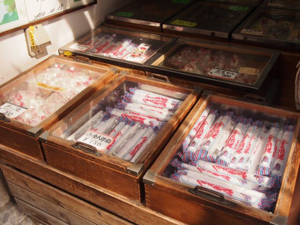 Japanese Sweet Shop