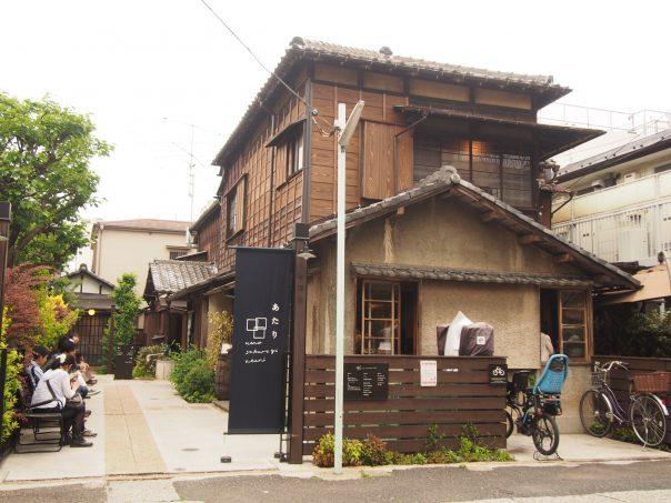 Ueno Sakuragi Atari