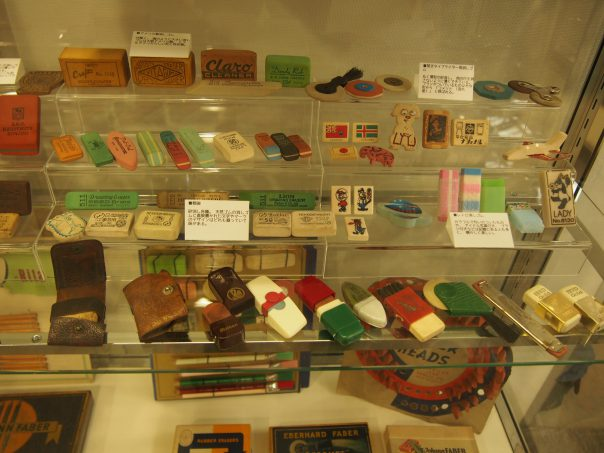 Antique Stationaries