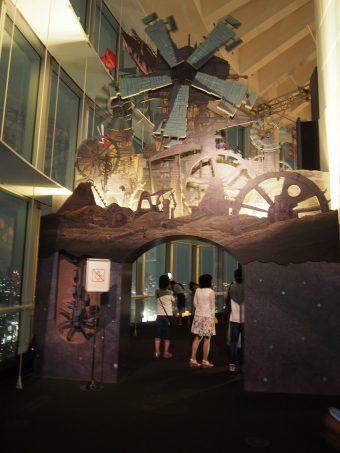 Ghibli Exhibition Panel