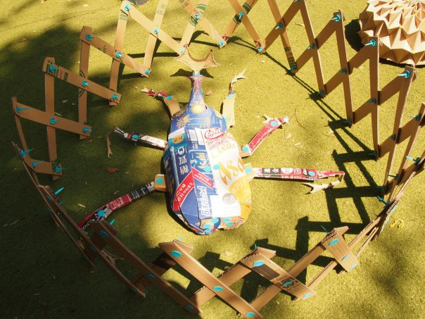 Art work of Acoustic Village Shop