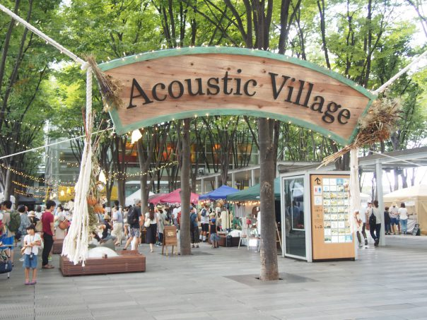 Acoustic Village Entrance