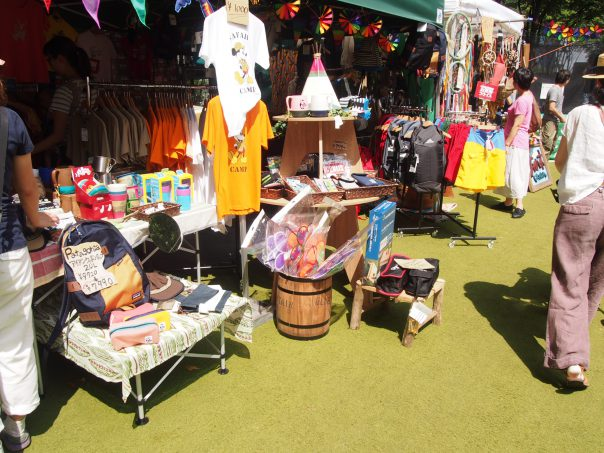 Shop of Acoustic Village
